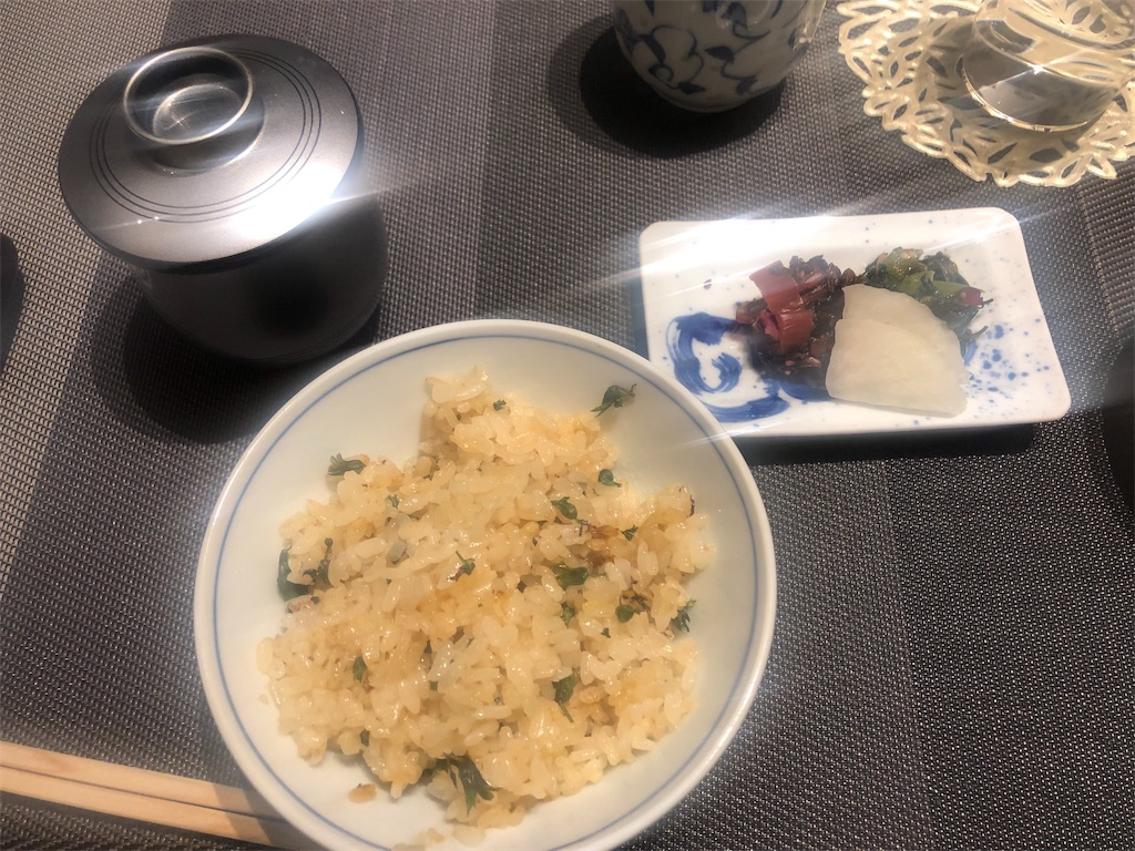 f:id:urashimamimi:20200113130002j:image
