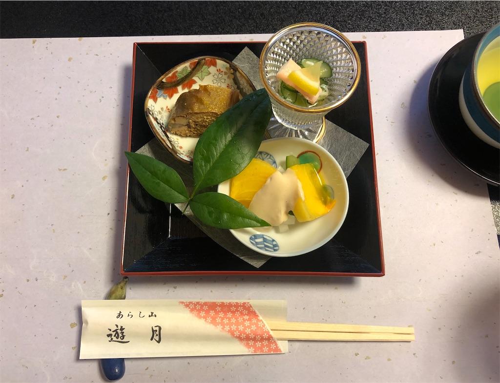 f:id:urashimamimi:20201020081059j:image