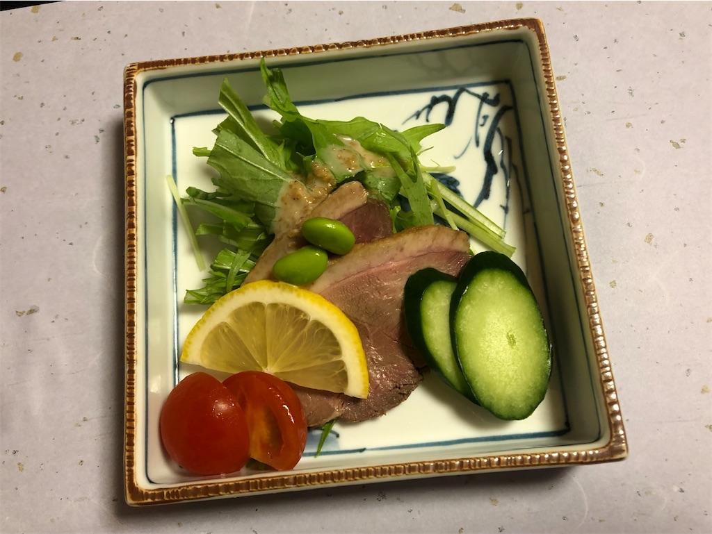 f:id:urashimamimi:20201020081119j:image