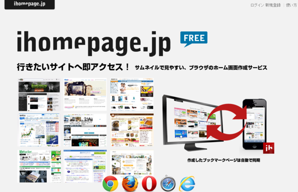 f:id:urashinjuku:20150721225339p:image