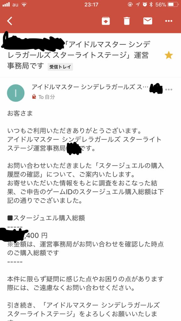 f:id:uratakushigotoshiro:20171206232818p:plain