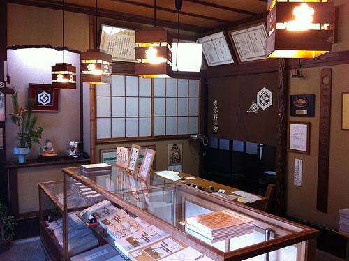 勝山市:丸屋松月堂