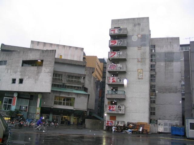 f:id:urbansea:20090628020529j:image
