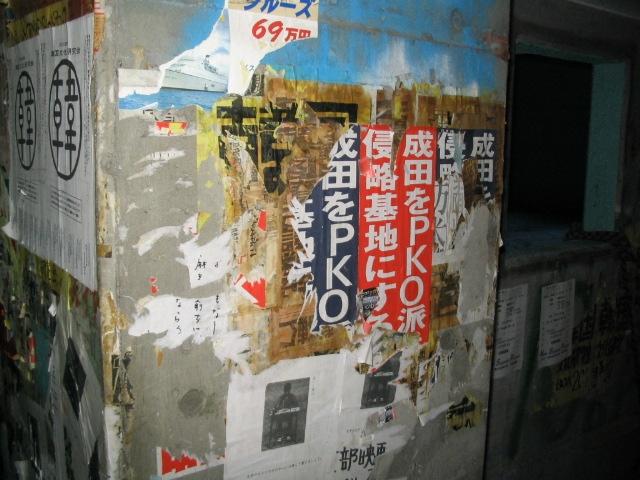 f:id:urbansea:20090628020531j:image