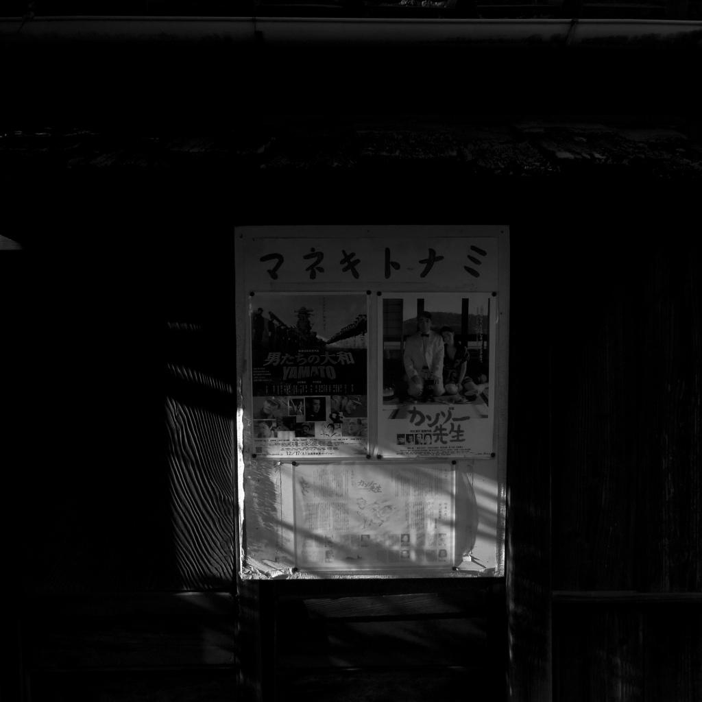 f:id:urbansea:20120107125633j:image:w650