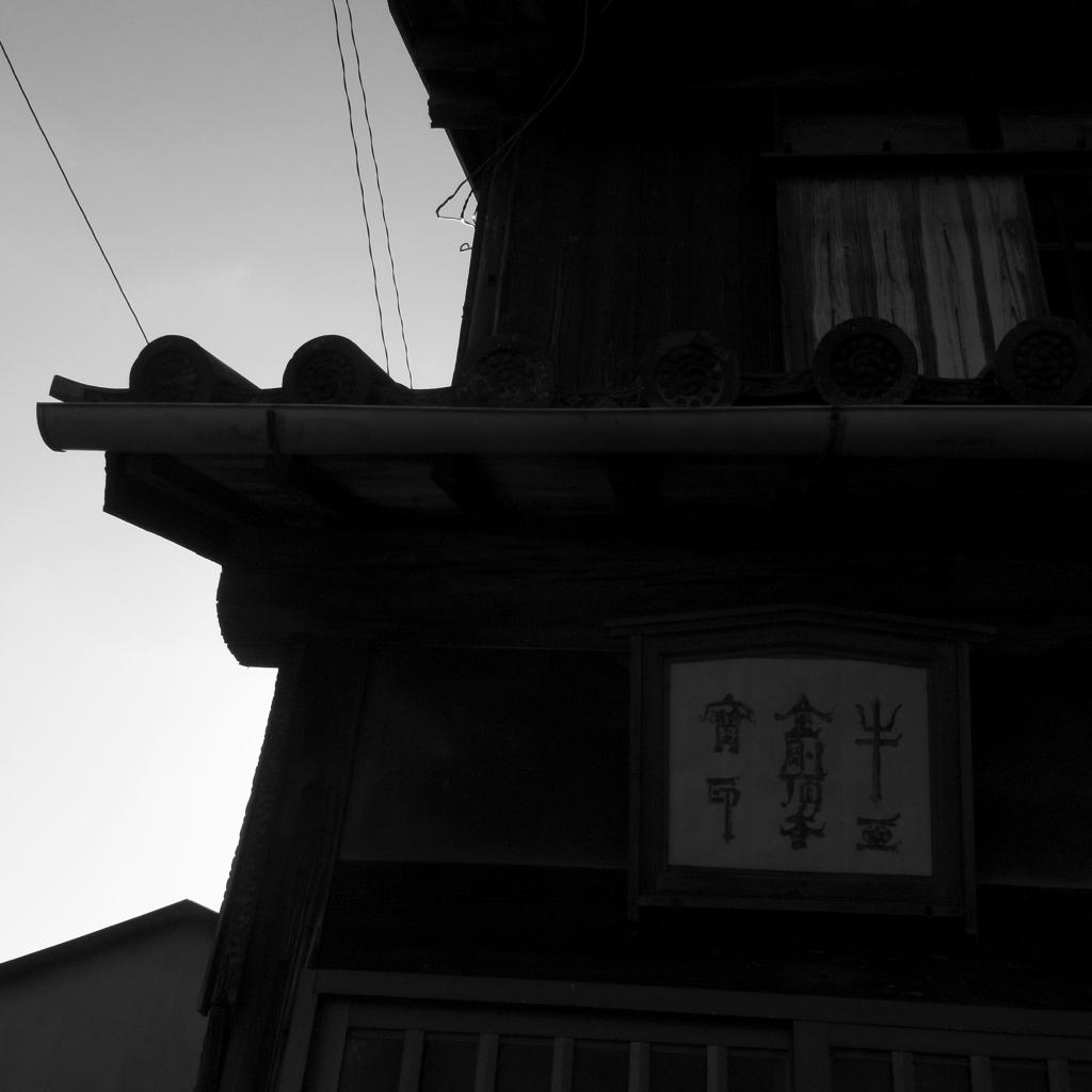 f:id:urbansea:20120107125634j:image:w650