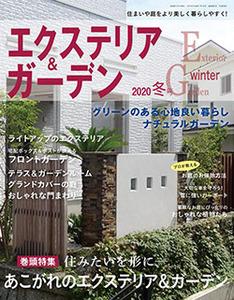 f:id:urbantec:20191218145217j:plain