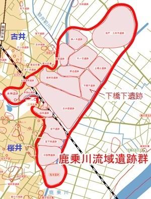 鹿乗川流域遺跡群の 地図
