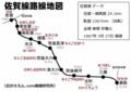 佐賀線 路線 地図 (おがえもん.com 廃線研究所)