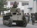 にほんぐん 89式 戦車 02