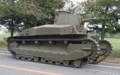 にほんぐん 89式 戦車 03