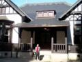 071104 呉 (6) 9:36 入船山記念館