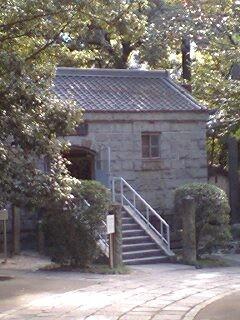 071104 呉 (7) 9:43 入船山記念館