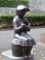 071104 呉 (8) 9:54 てんちゃんの 銅像