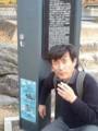 宇治川の あきひこ (2007年 12月 ついたち)