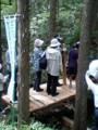 080607 根羽村 植樹祭 (3) 13:40