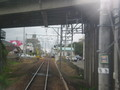 まもなく 碧海古井駅に 帰着