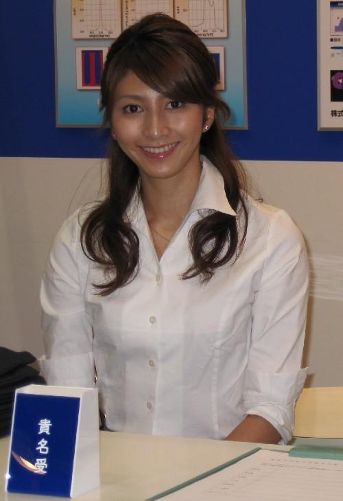 山崎友華さん 500-730