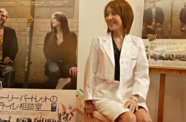 西川史子さん 06 638-420