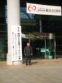 西千葉01 千葉大学 けやき会館