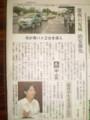 夜間防犯パトロール隊 出発式 100716 中日新聞 西三河版