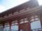 101011-19 平城宮 大極殿を 西北から みあげる