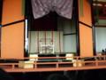 101011-23 高御座 (たかみくら)の 内部