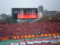 101114-27 瑞穂 競技場 グランパス たい アルディージャ 入場者数 17,489人