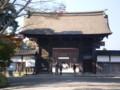 101121-61 瑞竜寺 総門
