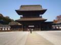 101121-62 瑞竜寺 山門