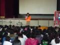 2010年11月29日 二本木小学校防犯教室 (1)