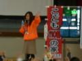 2010年11月29日 二本木小学校防犯教室 (2)