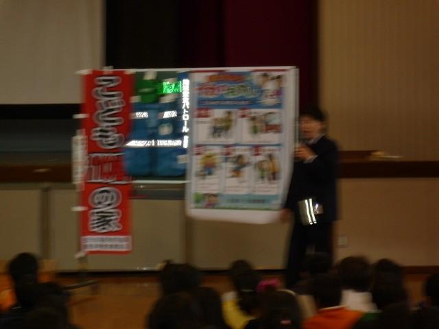 2010年11月29日 二本木小学校防犯教室 (3)