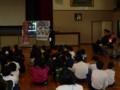 2010年11月29日 二本木小学校防犯教室 (4)