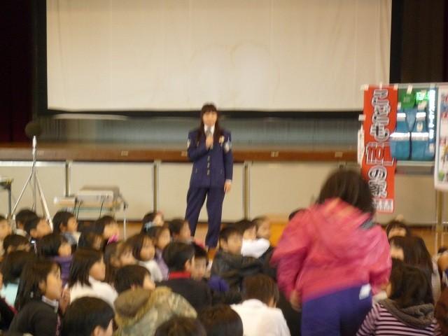 2010年11月29日 二本木小学校防犯教室 (5)