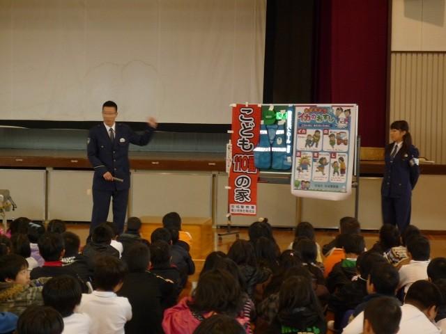 2010年11月29日 二本木小学校防犯教室 (7)