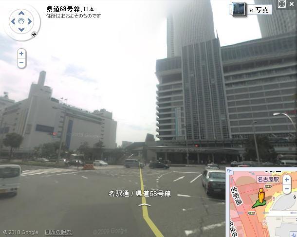 グーグル ストリート ビューで みた 名古屋駅 付近