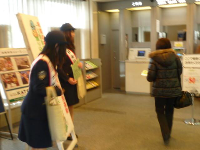 碧海信用金庫本店のふりこめさぎ防止キャンペーン (5)
