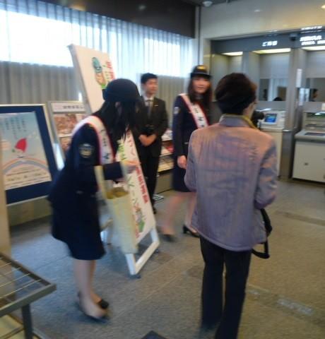 碧海信用金庫本店のふりこめさぎ防止キャンペーン (6) 460-480