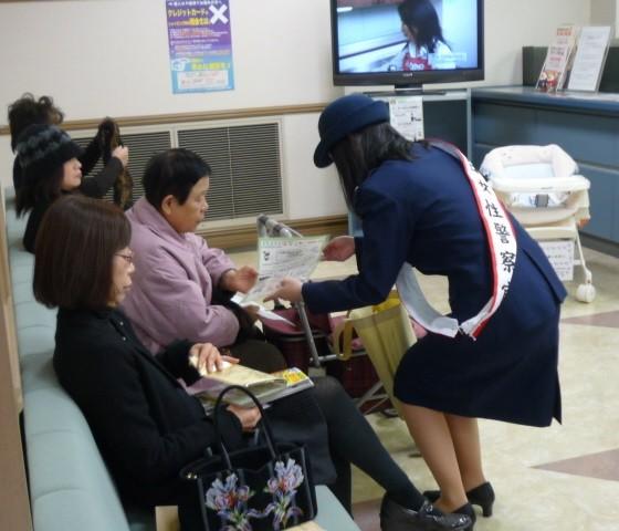 碧海信用金庫本店のふりこめさぎ防止キャンペーン (15) 560-480