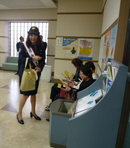 碧海信用金庫本店のふりこめさぎ防止キャンペーン (16) 420-480