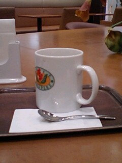 5の ひは コーヒー 250円