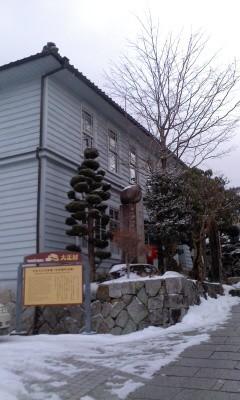111020-104 大正村役場