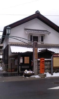 111020-109 大正村資料館