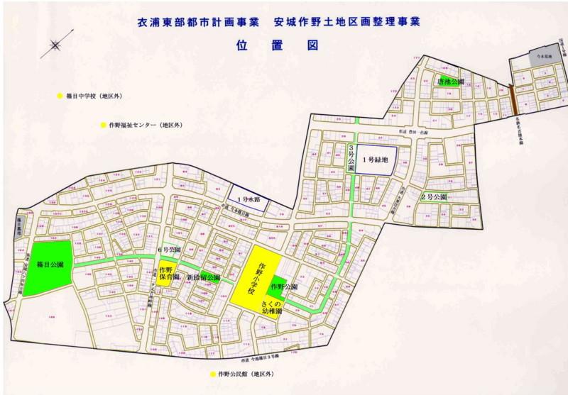 安城 作野 土地 区画 整理 事業 図面