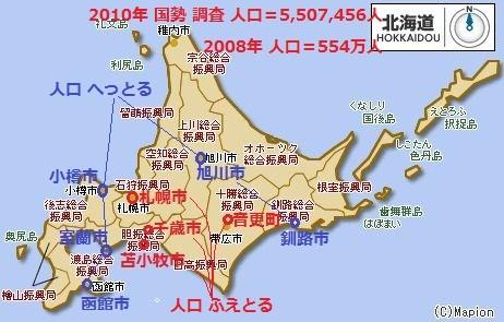 北海道の 地図 462 × 295