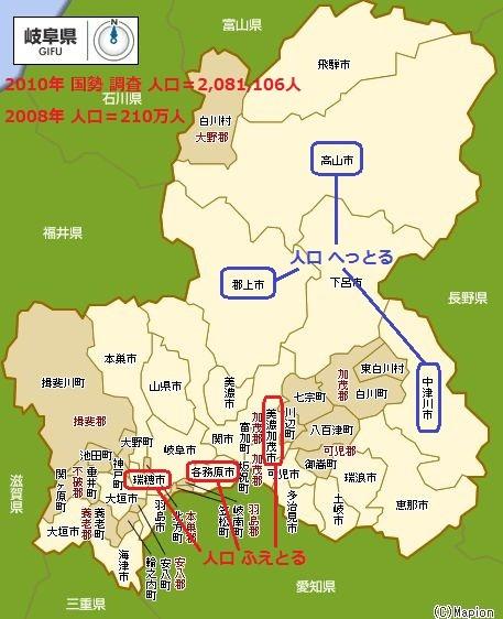岐阜県の 地図 457 × 562