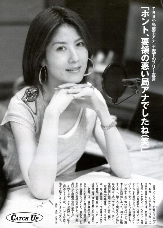 小島慶子の画像 p1_34