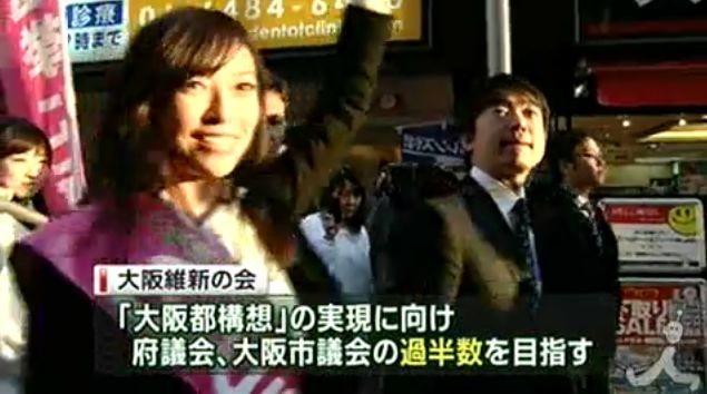 110410 大阪 市議選で 当選した もと モデル 635-354