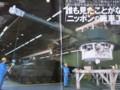 90式 戦車 01 (ふらいでー) 640-480